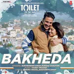 Bakheda Free Indian Karaoke