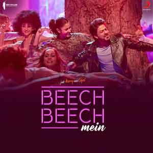 Beech Beech Mein Free Indian Karaoke