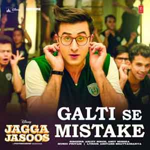 Galti Se Mistake Free Indian Karaoke