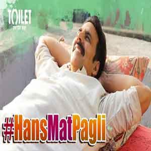 Hans Mat Pagli Free Indian Karaoke