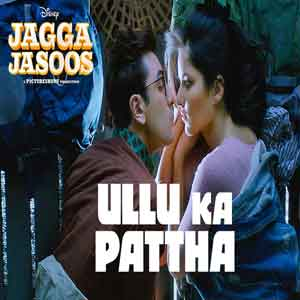 Ullu Ka Pattha Free Indian Karaoke