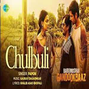 Chulbuli Free Indian Karaoke