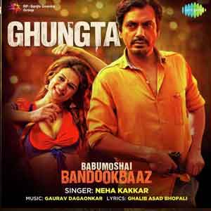 Ghungta Free Indian Karaoke
