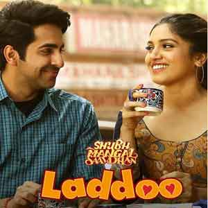 Laddoo Free Indian Karaoke