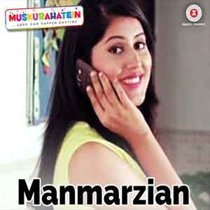 Manmarzian Free Indian Karaoke