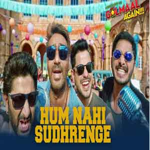 Hum Nahi Sudhrenge Free Indian Karaoke