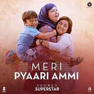 Meri Pyaari Ammi Free Indian Karaoke