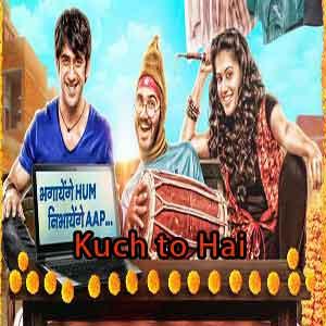 Kuch To Hai Free Indian Karaoke