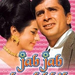 Jab Jab Phool Khile