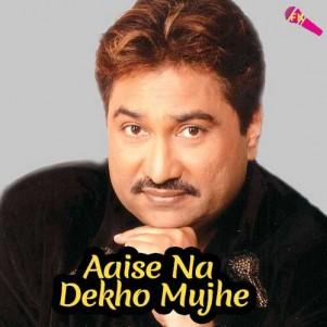 Aaise Na Dekho Mujhe Free Karaoke