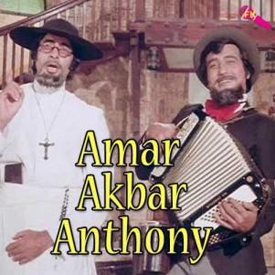 Amar Akbar Anthony Free Karaoke