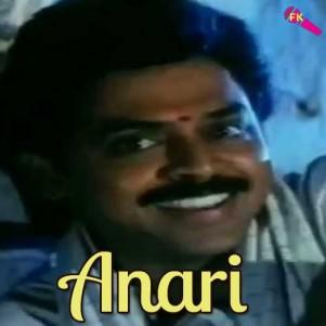 Chhoti Si Pyari Si Nanhi Si Free Karaoke