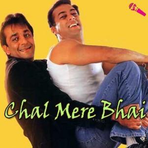 Chal Mere Bhai Free Karaoke