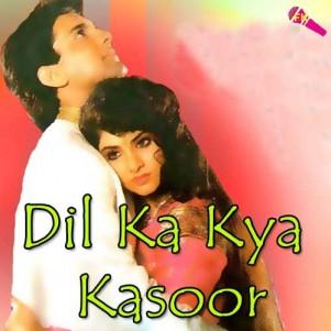 Aashiqi Mein Har Aashiq Free Karaoke