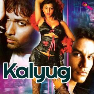 Aadat Juda Hoke Bhi Free Karaoke