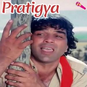 Main Jat Yamla Pagla Free Karaoke