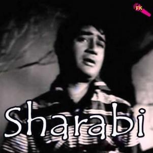 Kabhi Na Kabhi Kanhi Na Kanhi Free Karaoke