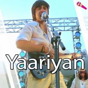 Meri Maa Free Karaoke