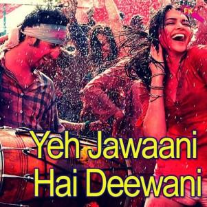 Balam Pichkari Free Karaoke
