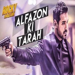 Alfazon Ki Tarah Free Karaoke