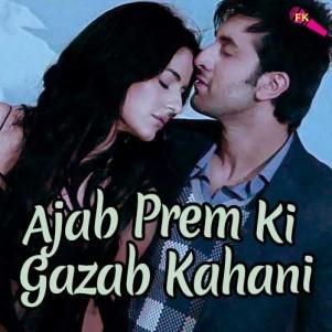 Ajab-Prem-Ki-Gazab-Kahani-Tu-Jane-Na
