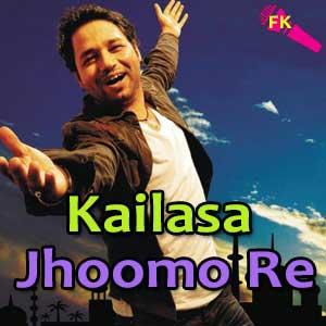 Kailasa-Jhoomo-Re-Tu-Meri-Jaan-Hai