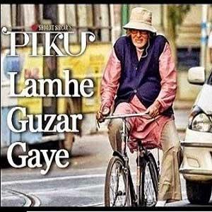 Lamhe Gujar Gaye Free Karaoke