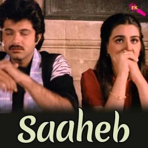 Saaheb-Yaar-Bina-Chain-Kaha-Re