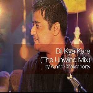 Dil Kya Kare Free Karaoke