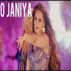 O Janiya Free Karaoke