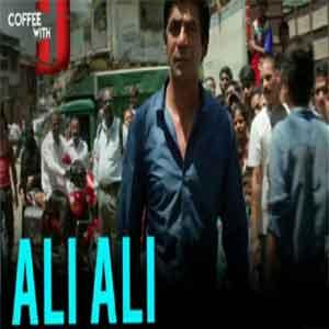Ali Ali Free Indian Karaoke