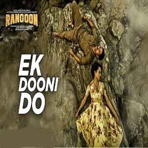 Ek Dooni Do Free Indian Karaoke