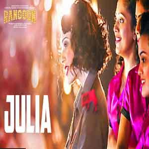 Julia Free Indian Karaoke
