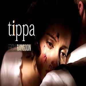 Tippa Free Indian Karaoke