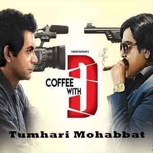 Tumhari Mohabbat Free Indian Karaoke