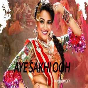 Aye Sakhi Ooh Free Indian Karaoke