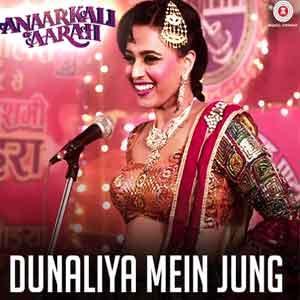 Dunaliya Mein Jung Free Indian Karaoke