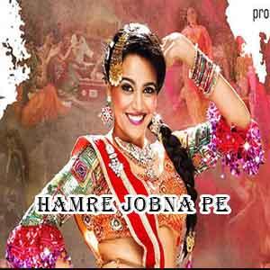 Hamre Jobna Pe Free Indian Karaoke