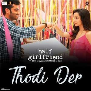Thodi Der Instrumental Free Indian Karaoke