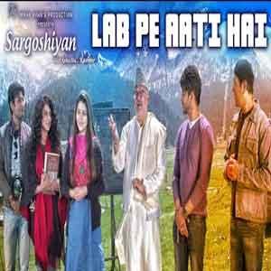 Lab Pe Aati Hai Free Indian Karaoke