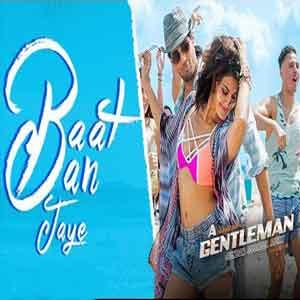 Baat Ban Jaye Free Indian Karaoke