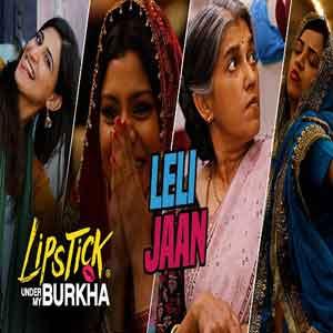 Le Li Jaan Free Indian Karaoke