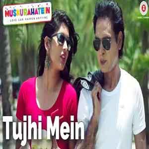 Tujhi Mein Free Indian Karaoke