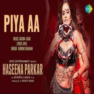 Piya Aa Free Indian Karaoke