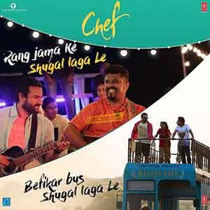 Shugal Laga Le Free Indian Karaoke